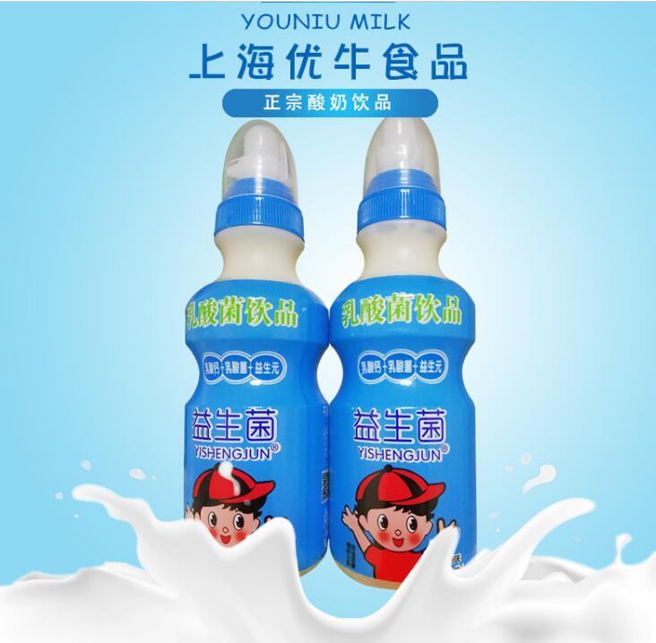 供应儿童乳酸菌饮料 大量供应儿童型200ml乳酸菌饮料 原味草莓味儿童果味饮料饮品代理