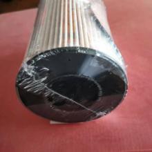 柴油滤芯(纸),厂家直售批发价格,南充宏力升公司欢迎您的致电批发