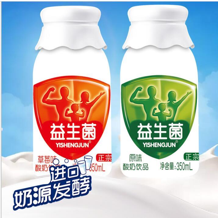 儿童乳酸菌饮料200ml 大量供应儿童型200ml乳酸菌饮料 原味草莓味儿童果味饮料饮品代理