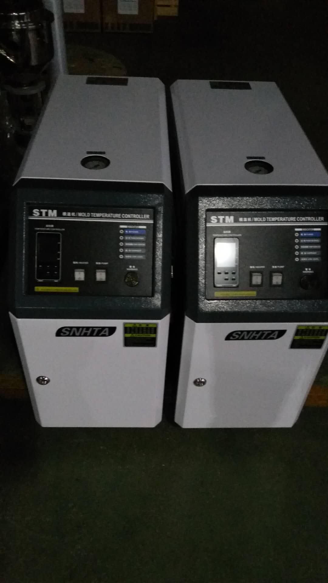 双段式模温机厂家-报价