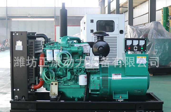 40KW柴油发电机组 玉柴YC 4D60-D21发动机 商场用玉柴发电机