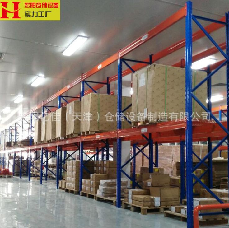 天津货架定制重型托盘货架横梁式重型托盘货架厂家直销托盘货架