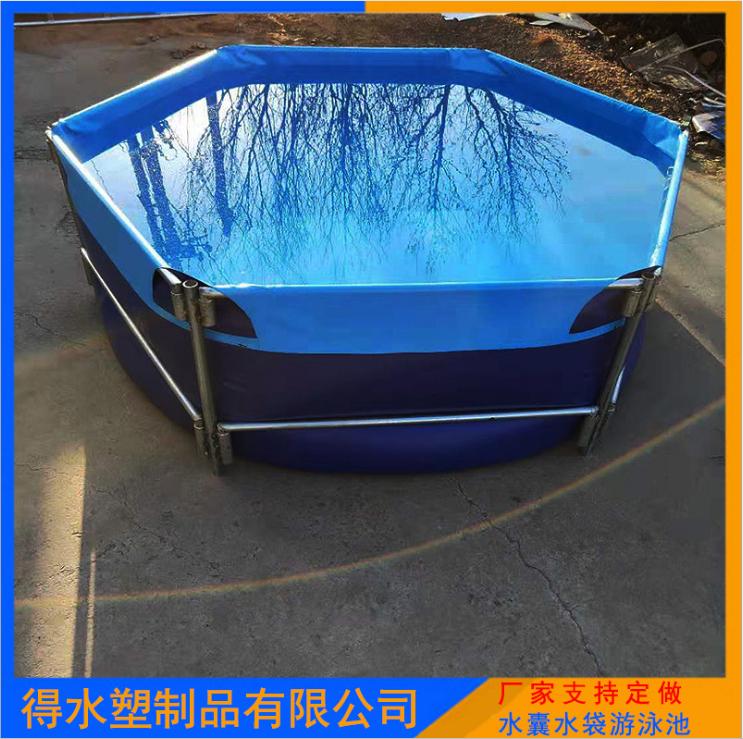支架水池移动养鱼池