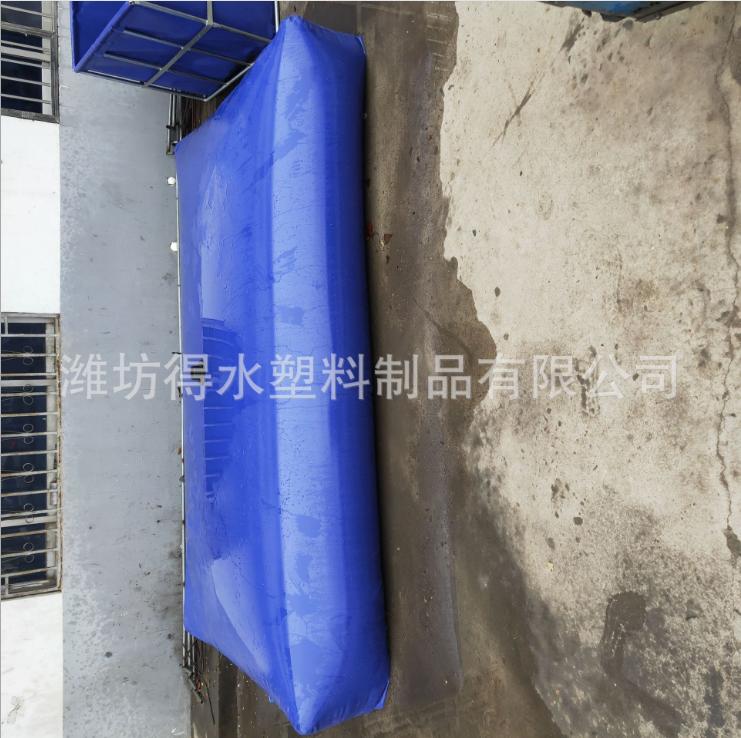 橡胶水囊水袋供应商-报价-哪家好-公司 折叠水囊水袋