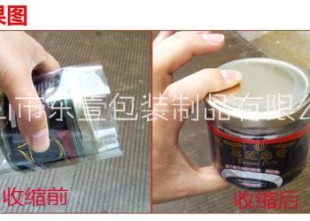 收缩膜/PVC收缩膜PET收缩膜图片