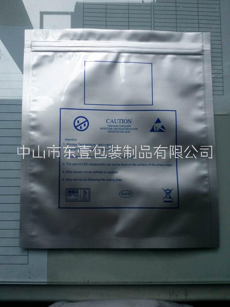 镀铝袋批发厂家_价格_供应商_厂家 铝箔袋,铝塑复合袋,铝箔复合袋