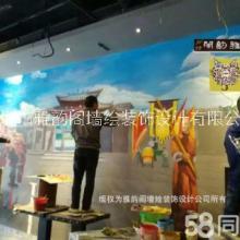 赣州墙体彩绘壁画,手绘墙3D墙绘,主题餐厅酒店商场学校墙绘工程图片