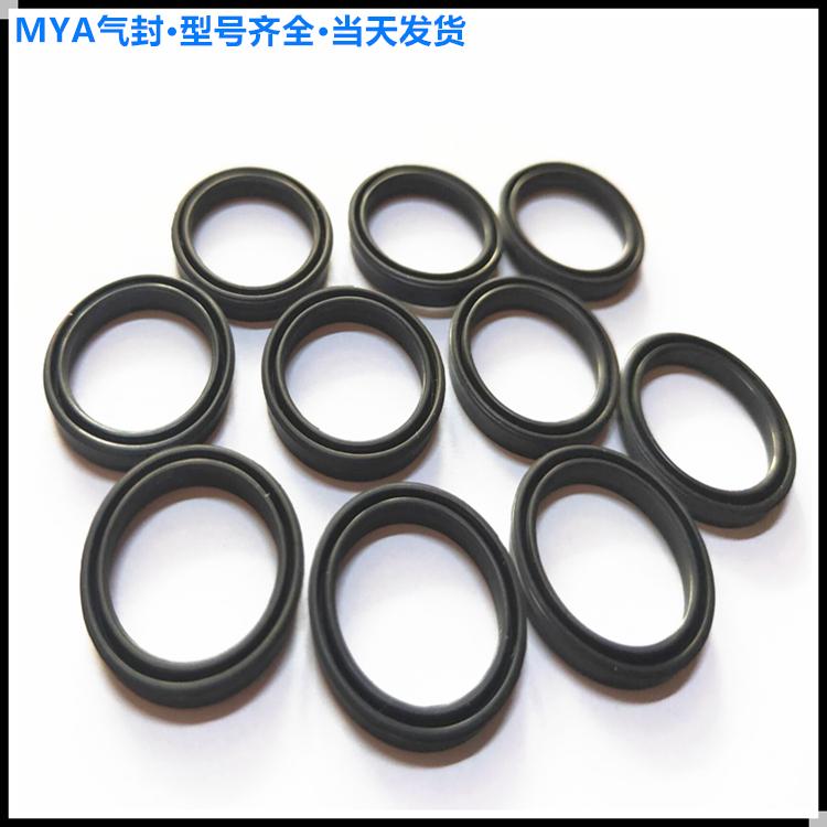 东莞MYA  现货供应氟橡胶y型密封圈 耐磨损 耐油 防水耐高温密封圈