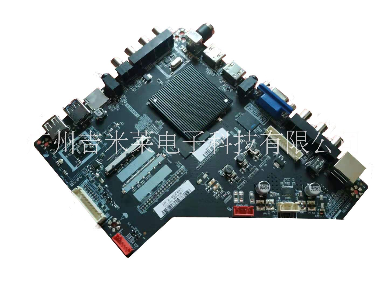 大尺寸智能网络电视主板套装板件(65-70寸)