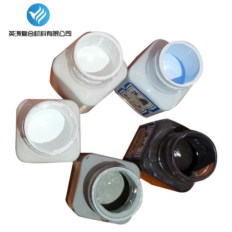 树脂色浆 环氧树脂 不饱和树脂专用色浆 厂家报价