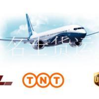 提供国际海运散货 东莞出口海运服务 FBA头程运输海运服务