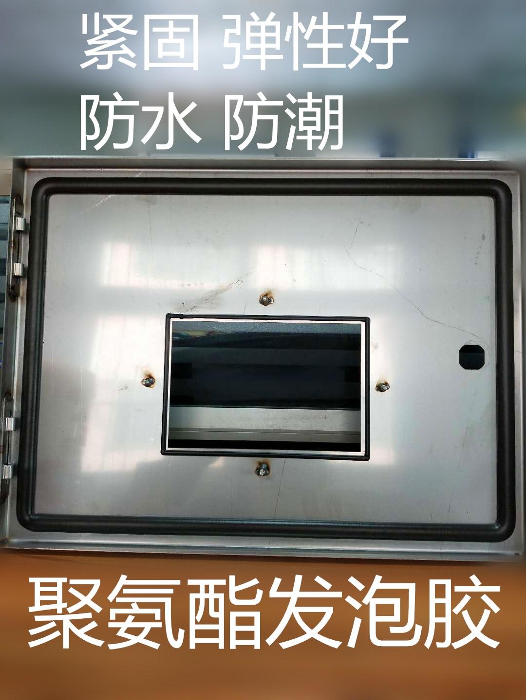 东莞黄江铁牛电子发泡胶加工 电箱机柜聚氨酯发泡胶点胶加工