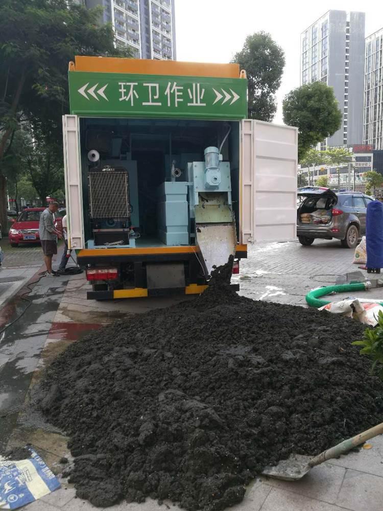 新型车载式干湿分离吸粪车_固液分离吸粪车_干湿分离吸粪车厂家