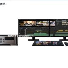 影視視頻制作電腦主機專業視頻編輯制作非編電腦配置視頻編輯非編整機圖片