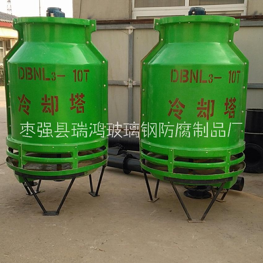 供应葫芦岛防腐蚀玻璃钢冷却塔-瑞鸿厂家直销价格