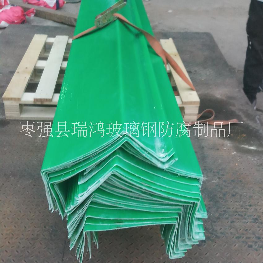 玻璃钢拉挤型材天沟集水槽-瑞鸿厂家直销-供应