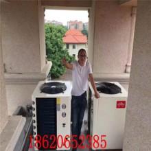 中高档酒店热水工程 中央热水系统安装设计设备厂家图片