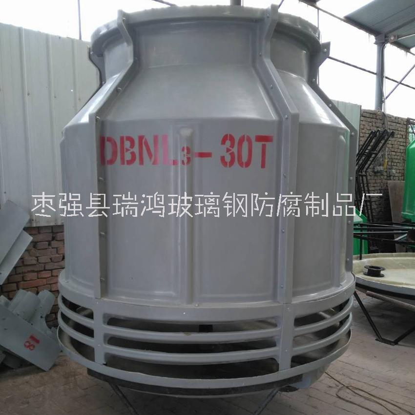 机械通风高效逆流式玻璃钢冷却塔-瑞鸿厂家直销-供应