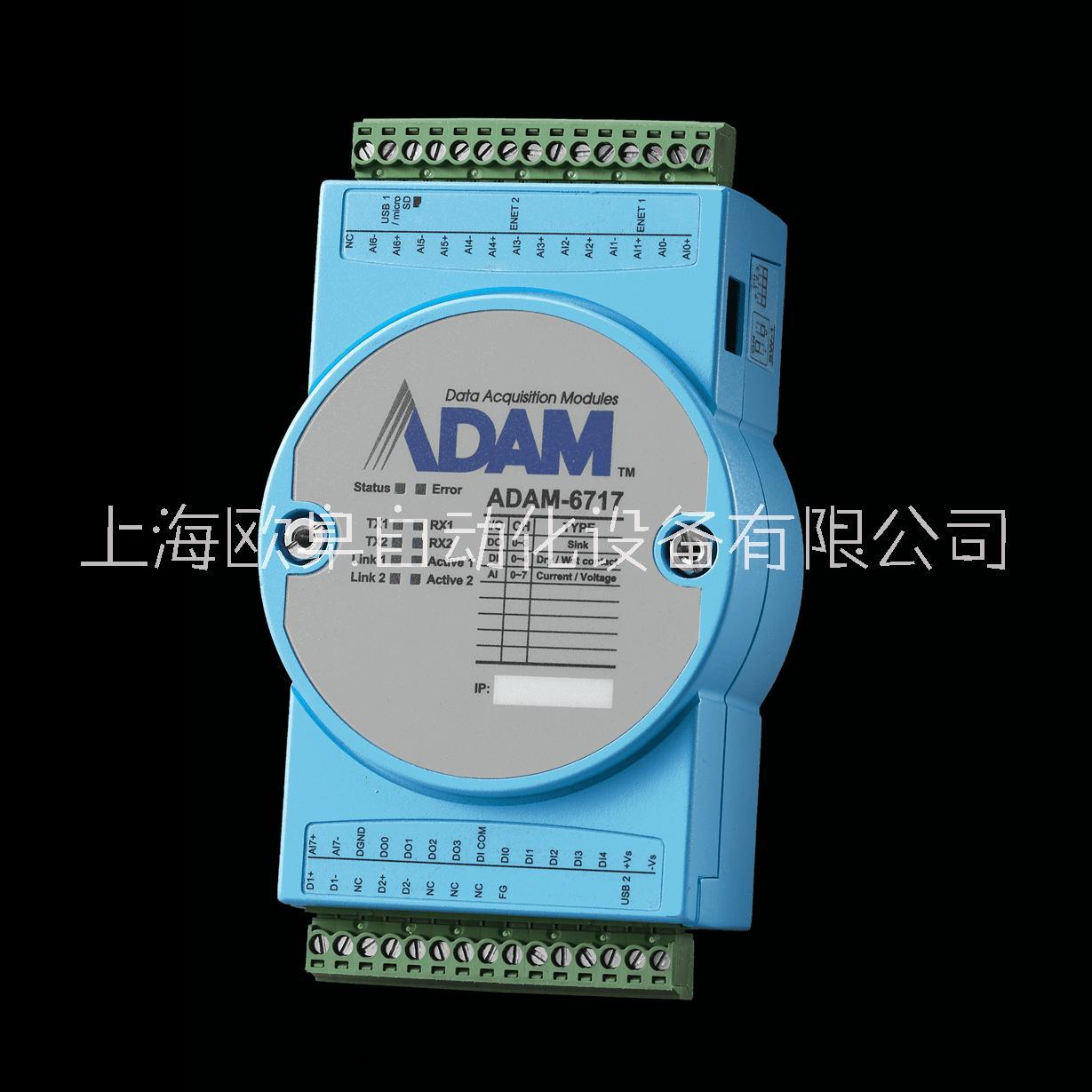 RS-422转换器厂家-上海市转换器价格-供应商电话