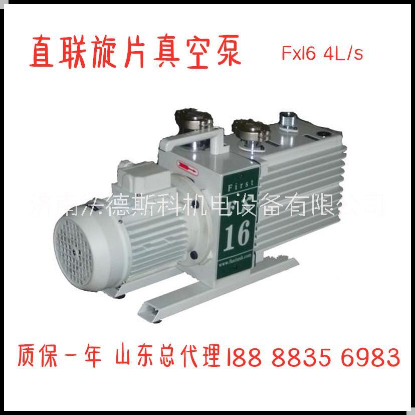 晶体材料专用泵 半导体材料 单晶硅多晶硅太阳能专用真空泵 沃德斯科