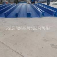 玻璃钢天沟雨水槽使用年限-瑞鸿厂家直销-供应
