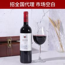 西班牙原瓶进口米莉佳酿干红葡萄酒红酒一手货源批发贸易招商代理批发