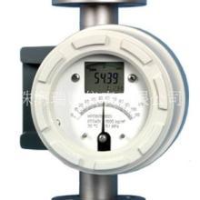 珠海瑞斯仪表金属浮子流量计厂家、工业专用流量计、优质金属转子流量计