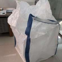 化肥袋 德州化肥袋供應商直銷 化肥袋廠商批發價格圖片
