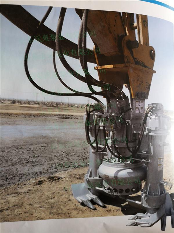 河道清淤设备 挖掘机液压抽泥泵