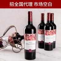 葡萄酒批发,报价,直销,一手货源,质量保证
