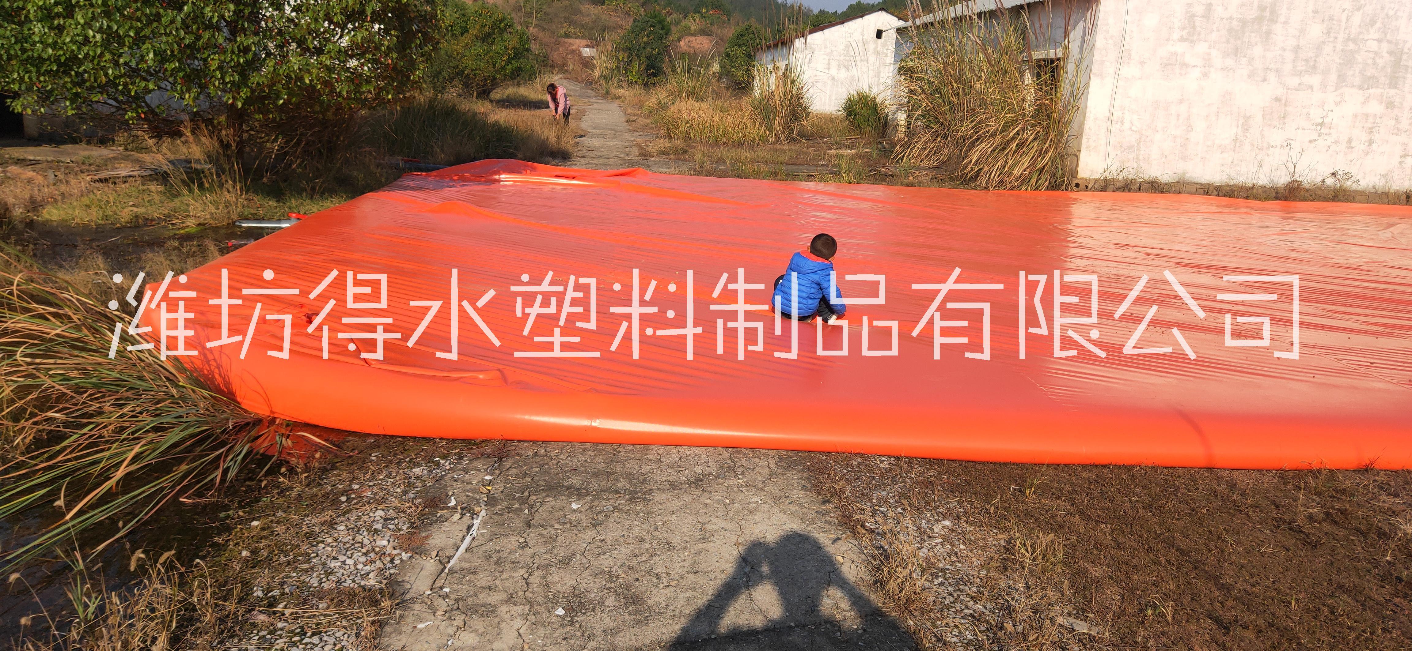 厂家直销大型水囊 厂家直销大型水囊抗旱水囊折叠水囊