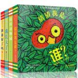 猜猜我是谁 洞洞书全4册 0-3岁撕不烂早教书  厂家直销 肥城三味书屋