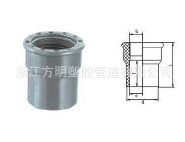 生产供应 防水绝缘密封内螺直通 直通变径 UPVC污水处理管道