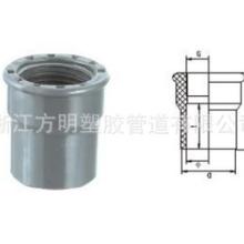 生产供应 防水绝缘密封内螺直通 直通变径 UPVC污水处理管道批发