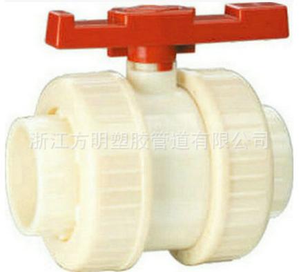 厂家直销 国标 PVC双由令球阀 PVC-M双由令球阀 【量大从优】