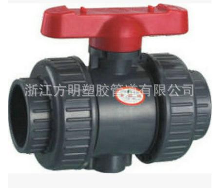 生产销售UPVC PVC 双由令塑料球阀 UPVC化工管道 高品质UPVC管道