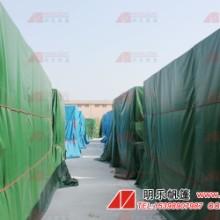 加厚工业帆布货场帆布-货场工业盖货防雨布-遮阳遮雨工业彩条布批发