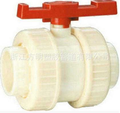 热销推荐PVC双由令球阀 PVC-M双由令球阀 手动球阀