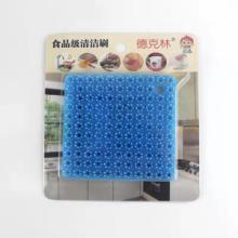 硅胶洗碗布 硅胶隔热垫 去污厨房洗碗刷 硅胶洗碗刷