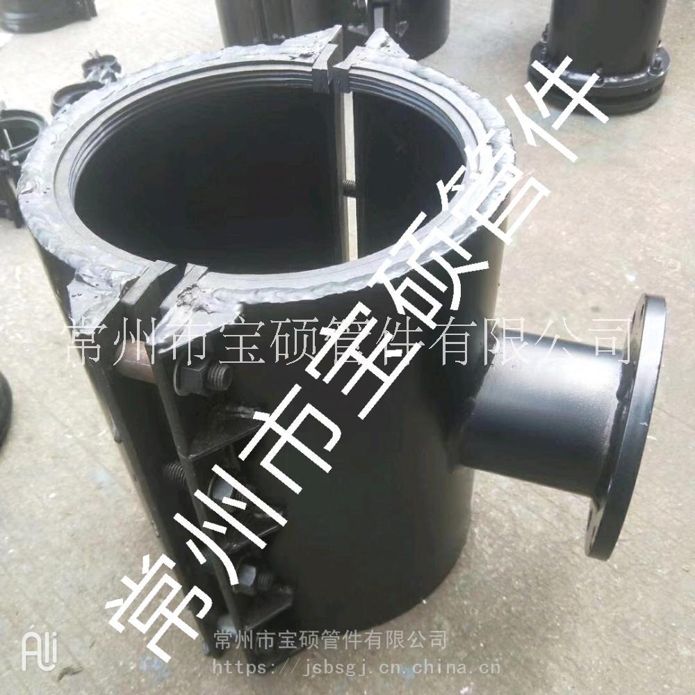 宝硕出品球墨管 钢管用法兰哈夫三通 可定制任意规格长度