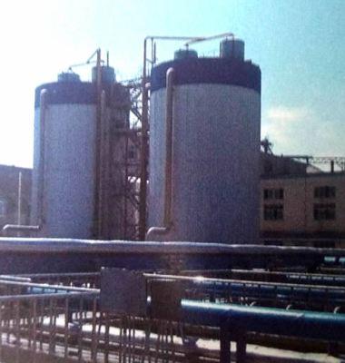 化污水处理设备图片/化污水处理设备样板图 (3)