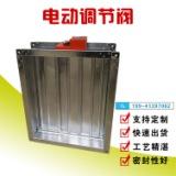 杭州厂家直销电动风量调节阀 通风管道止回阀 烟道防火阀止逆风阀
