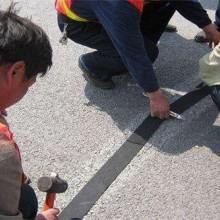 山东厂家供应优质路面自粘式贴缝带 路面贴缝带厂家