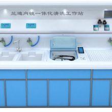 全自动软式内镜清洗消毒机 全自动清洗消毒机批发