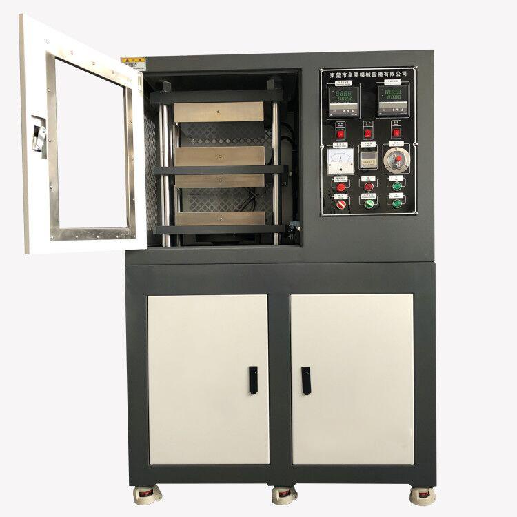 平板橡胶硫化机 热压成型机 厂家直供 接受定制