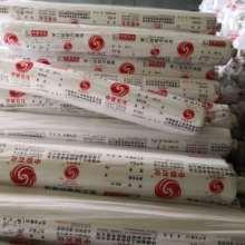 聚乙烯塑料薄膜厂商 PE农膜图片 蔬菜大棚薄膜规格