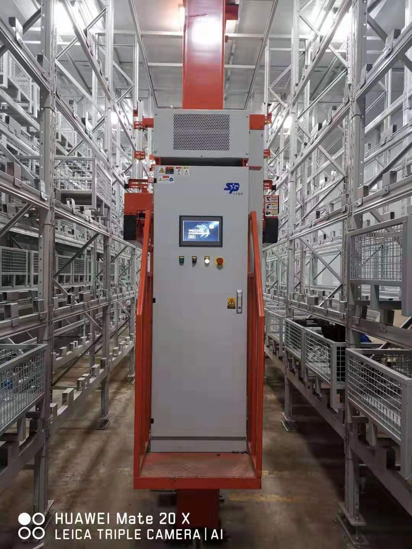1A江北自动化立体仓库和智能药房AGV搬运机器人和智能分拣线垂直提升货柜找社平智能装备