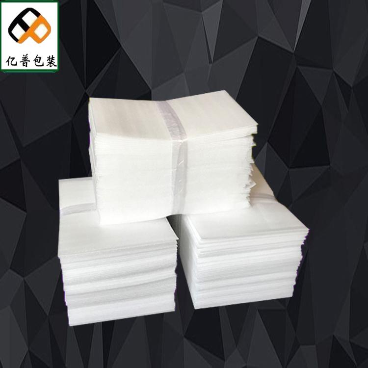 珍珠棉袋定做 手机钢化膜双面复膜包装珍珠棉袋 东莞珍珠棉 厂家