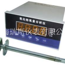 珠海瑞斯仪表氧化锆氧量分析仪生产厂家
