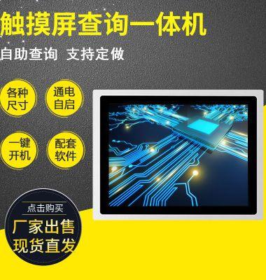 触摸屏一体机图片/触摸屏一体机样板图 (3)